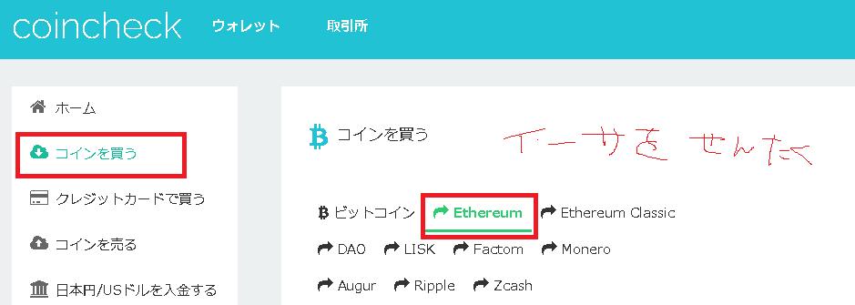 etc_coin