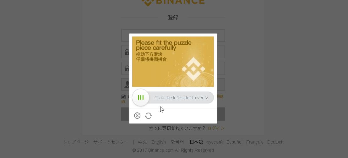 binance2